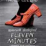 Download Eleven Minutes Pdf