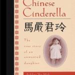 Download Chinese Cinderella PDF EBook Free