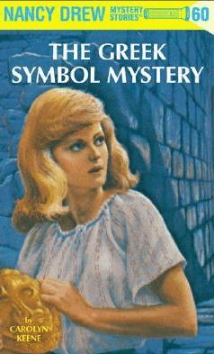 The Greek Symbol Mystery PDF