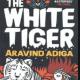 the white tiger pdf